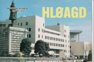 HL0AGD Front