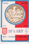 SP8ARY Front