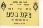 UV9UFG Front